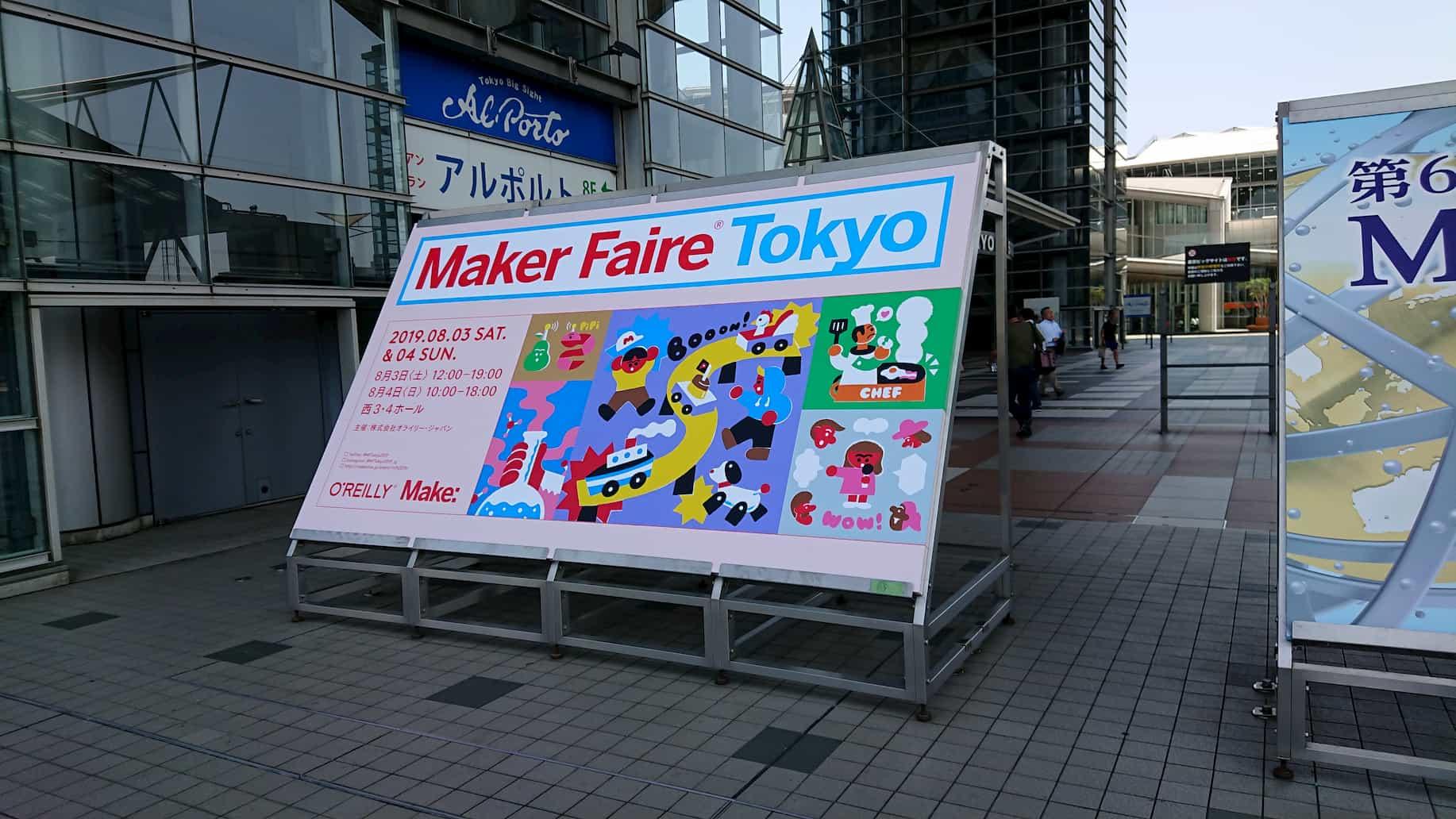 ワクワクがあふれるMaker Faire Tokyo 2019行ってきました! メイン画像