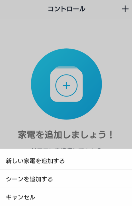 step9画像