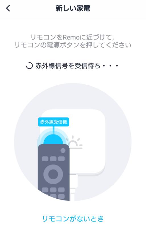 step11画像